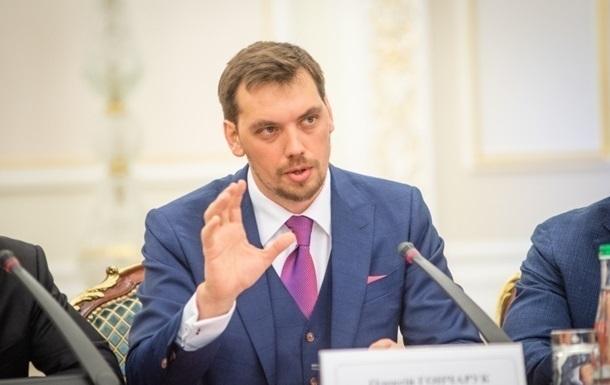 За словами глави уряду Олексія Гончарука, реформа також вирішить питання заборгованостей з оплати праці медпрацівників.