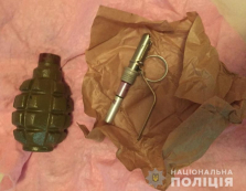 Вдома у мешканця Мукачева поліція знайшла бойову гранату Ф-1