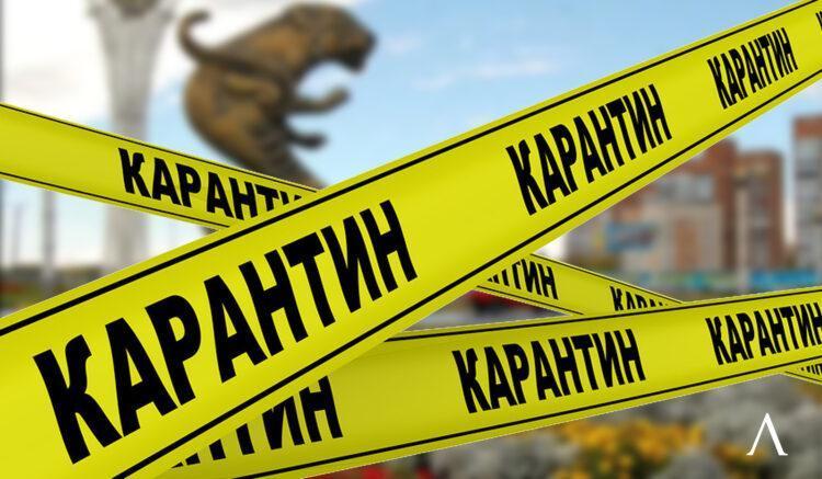 Обмеження веддуть у разі введення на території країни «жовтого» рівня епідемічної небезпеки