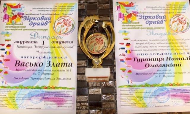 Юна піаністка з Мукачева нагороджена дипломом за перемогу у Міжнародному фестивалі «Зірковий драйв».