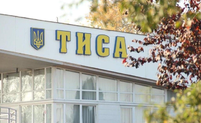 Про черги перед одним із пунктів пропуску на Закарпатті повідомляють у Західному регіональному управлінні Державної прикордонної служби України.