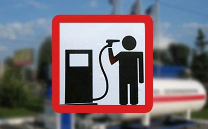 Що відбувається на ринку нафтопродуктів після домовленості уряду та трейдерів щодо зниження цін на пальне та боротьби з нелегалами?