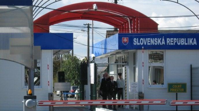 З 15 січня 2021 року з 07:00 год змінюється режим на зовнішньому сухопутному кордоні Словацької Республіки з Україною.