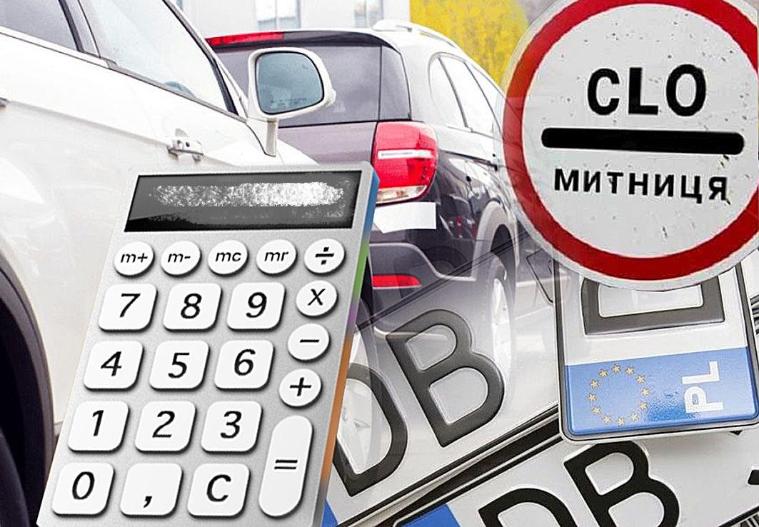 Митники встигли оформити незаконне ввезення на близько 1 тис. авто, чим завдали державі збитків на кілька мільйонів гривень.