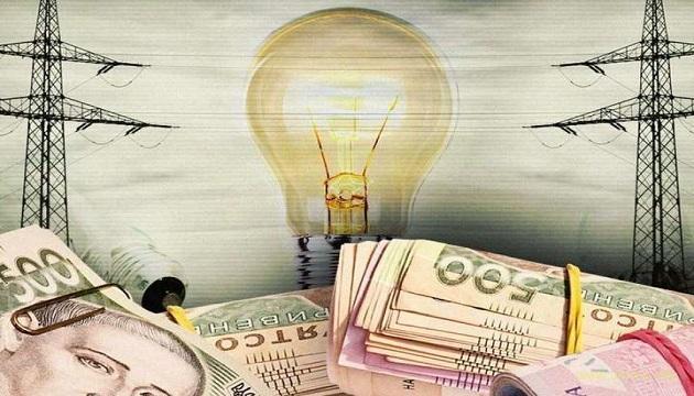 Підвищити тарифи на електроенергію планують з 1 серпня.