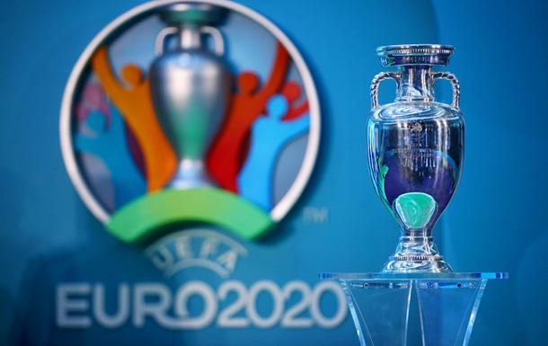 У Бухаресті відбулося жеребкування основної частини чемпіонату Європа-2020.