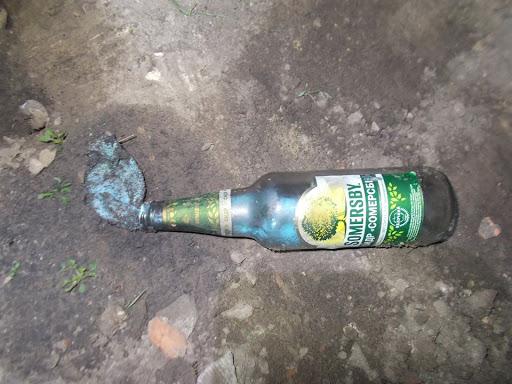 15 травня, близько 1-ої години ночі, в селі Невицьке, що на Ужгородщині, невідома особа кинула на подвір'я народного депутата України пляшку з легкозаймистою речовиною