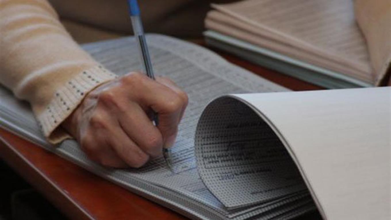 Центральною виборчою комісією затверджено склад Закарпатської обласної ТВК на місцеві вибори 2020.