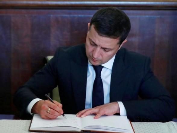 Президент Володимир Зеленський підписав указ, який змінює процедуру помилування.