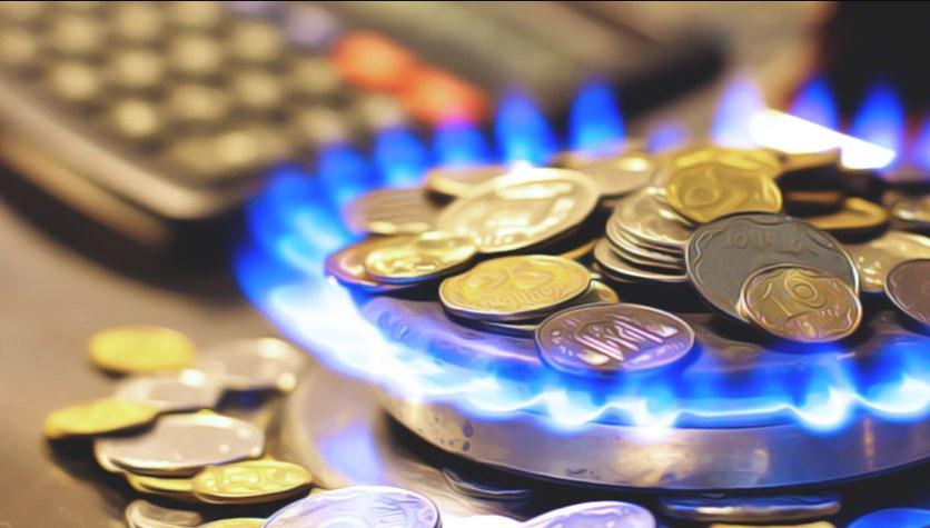 З 1 травня усіх побутових споживачів блакитного палива автоматично перевели на річний тариф з фіксованою ціною.