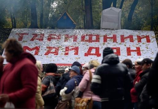 Сьогодні у місті Виноградів жителі вийшли на протестну акцію щодо тарифів на газ та електроенергію.