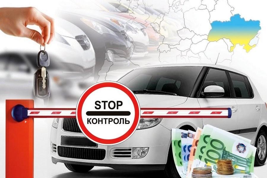 Підписані закони, ухвалені Верховною Радою 15 квітня 2021 року, тимчасово спрощують механізм розмитнення імпортованих з Європи автомобілів