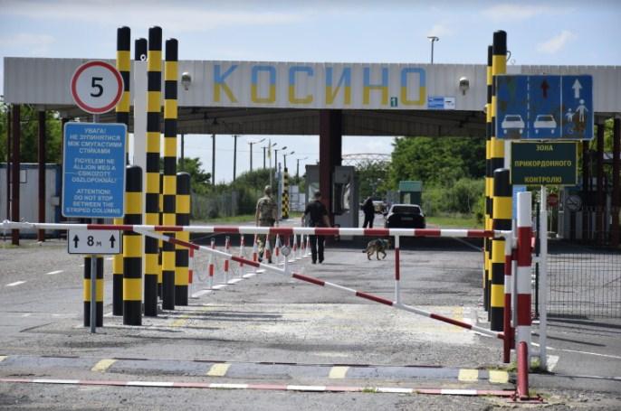 Про це повідомила Прес - служба Мукачівського прикордонного загону.
