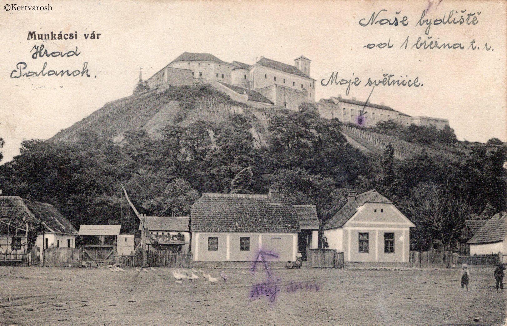 Листівка була відправлена з Мукачева до Чеського міста Літомержиці 94 роки тому.