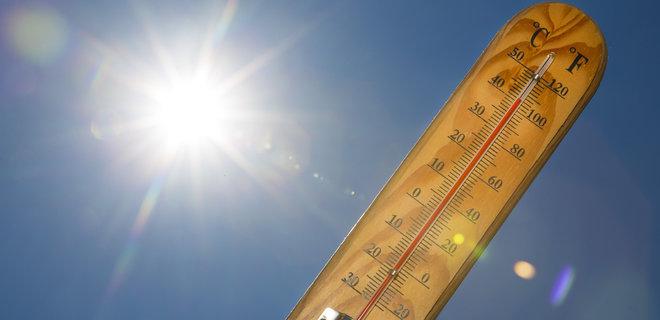 Середньорічна температура в Європі у 2020-му була на 0,4 градуса вищою, ніж в інші роки.