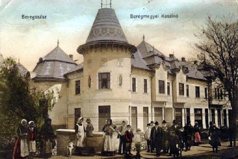В мережі оприлюднили фото, як виглядало Берегово сто років тому / ФОТО