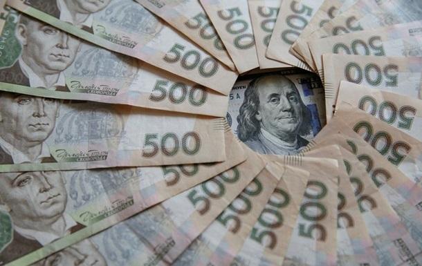 Бюджет України в січні недоотримав 2,3 млрд гривень через курс валют.