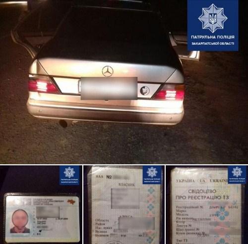 Закарпатські патрульні виявили ознаки підробки документів на авто.