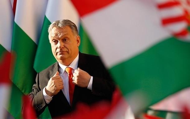 Европейская на народная партия утвердила новые правила исключения депутатов из фракции, которая не нравится Будапешту.