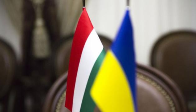 Двусторонние группы от Венгрии и Украины должны решить споры между странами, через которые Будапешт блокирует все решения в НАТО относительно сотрудничества с Украиной.