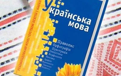 Зараз мову при здачі зовнішнього незалежного оцінювання для вступу до вишів в Україні можна вибирати.
