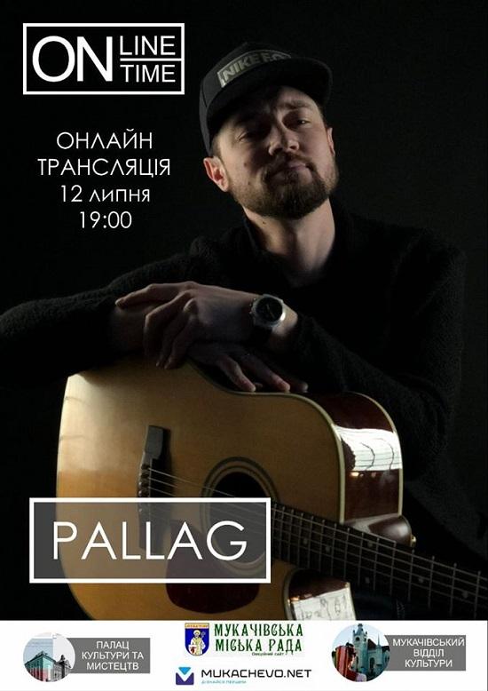 У Мукачеві розпочали серію онлайн-концертів, першими музичну програму презентував дует «YeS».