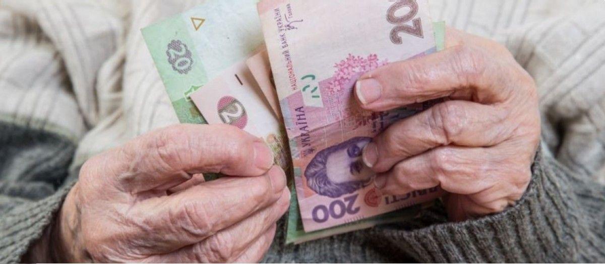 Під індексацію пенсій не підпадають деякі категорії громадян.