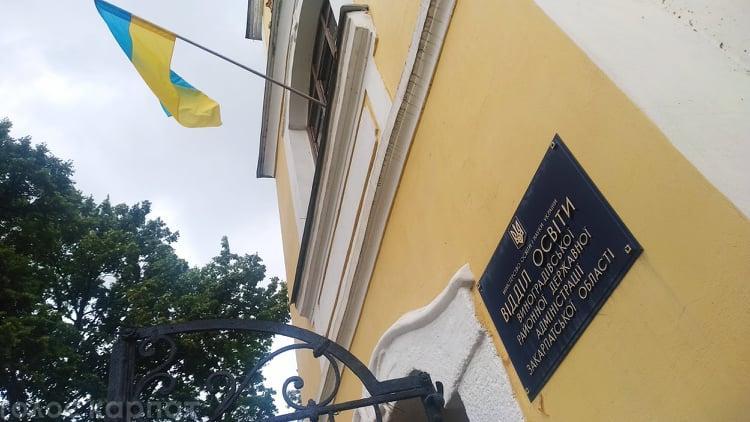 В судовому спорі між Виноградівською райдержадміністрацією та Виноградівською районною радою суд задовольнив позовні вимоги райдержадміністрації в повному обсязі.