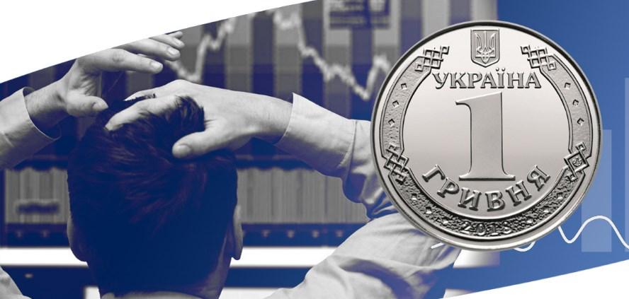 Як на зростання цін реагують Нацбанк та інші центробанки світу, і які наслідки це матиме для української економіки.