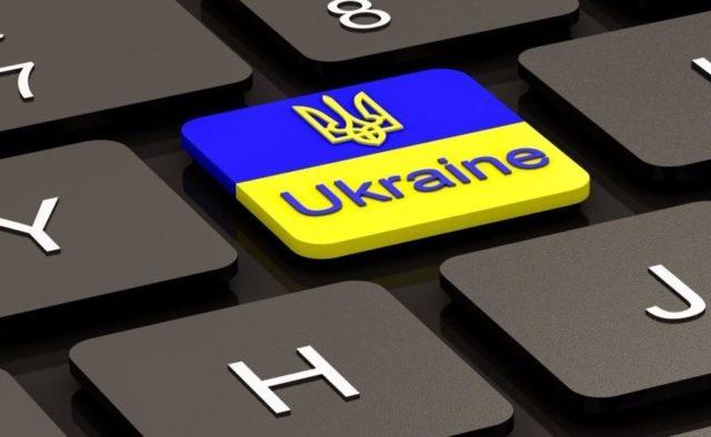Сьогодні, 4 жовтня, Верховна Рада підтримала в першому читанні комітетський законопроект про забезпечення функціонування української мови як державної.