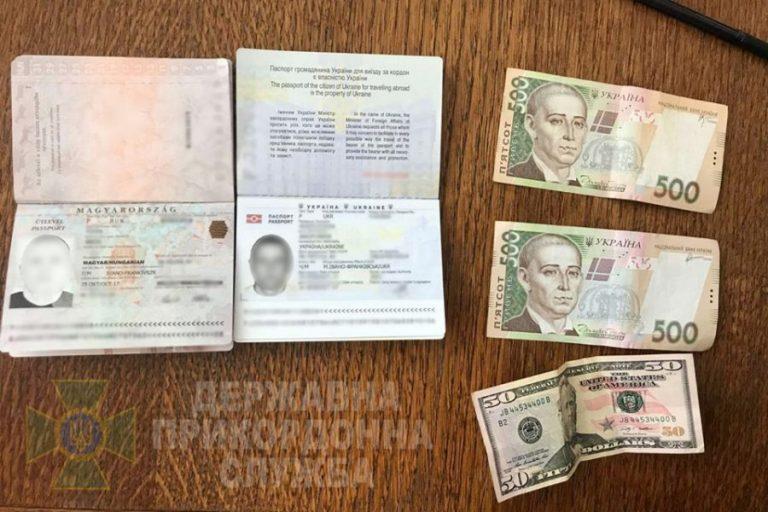 Йдеться про 50 доларів США та 1000 гривень.