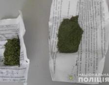 """Водій-закарпатець виявився """"нашпигований"""" марихуаною"""