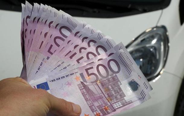 Екс-прокурора, який відповідав за боротьбу з корупцією в Словаччині, засудили до 14 років ув'язнення за хабар, отриманий в обмін на допомогу одному з лідерів мафії.