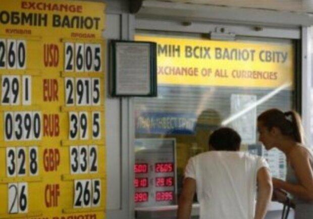 Курс валют в Україні у п'ятницю, 26 червня, відзначиться різким подорожчанням долара