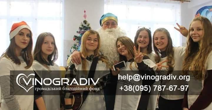 """Благодійний фонд """"Виноградів"""" відзначає День волонтера"""