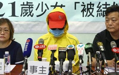 Китаянка випадково вийшла заміж за незнайомого чоловіка