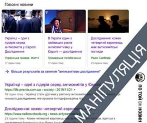 Десятки українських медіа, серед яких навіть Українська правда, Радіо Свобода, Дзеркало тижня та інші.