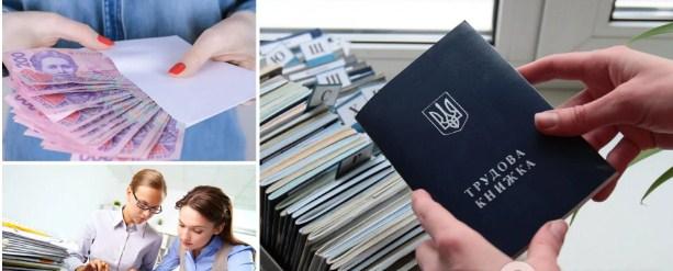 В Україні більше ніж 70% роботодавців готові як експеримент перейти на 4-денний робочий тиждень.