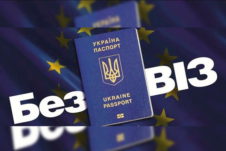 Щоб на законних підставах в'їхати до Євросоюзу, максимум за чотири доби до виїзду потрібно буде заповнити онлайн-анкету.