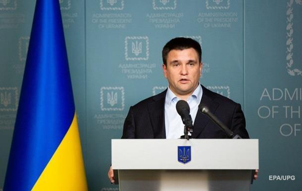 Міністр закордонних справ України оголосив про свою відставку. У понеділок він спрямує заяву в парламент.