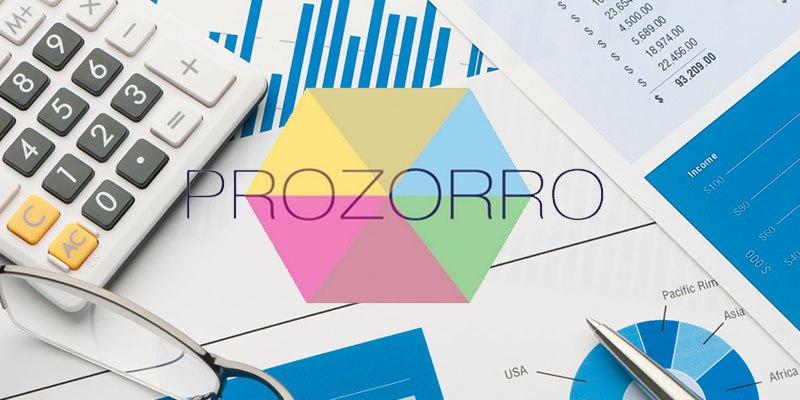 За перший квартал розпорядниками та одержувачами бюджетних коштів міста Мукачева з використанням електронної системи закупівель PROZORRO заощаджено майже 12 млн.грн.