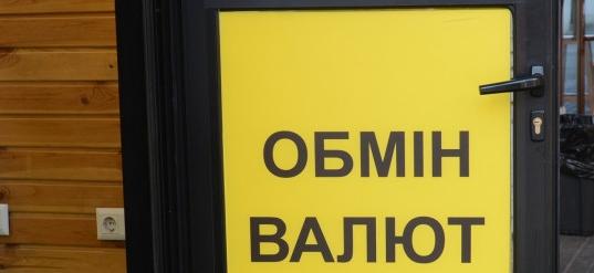 У Києві розкрили велику крадіжку з пункту обміну валют.