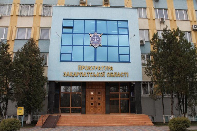 Обласна прокуратура звернулася до Господарського суду із позовною заявою до Сокирницької сіль ради про повернення земель лісового фонду, загальною площею 18 га і вартістю 26,6 млн грн.