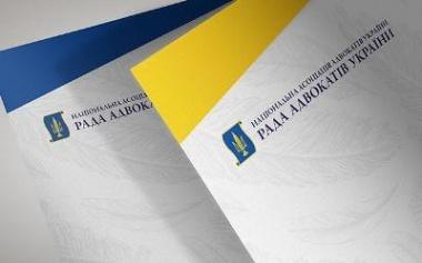 На Свалявщині відбудеться засідання Ради адвокатів України