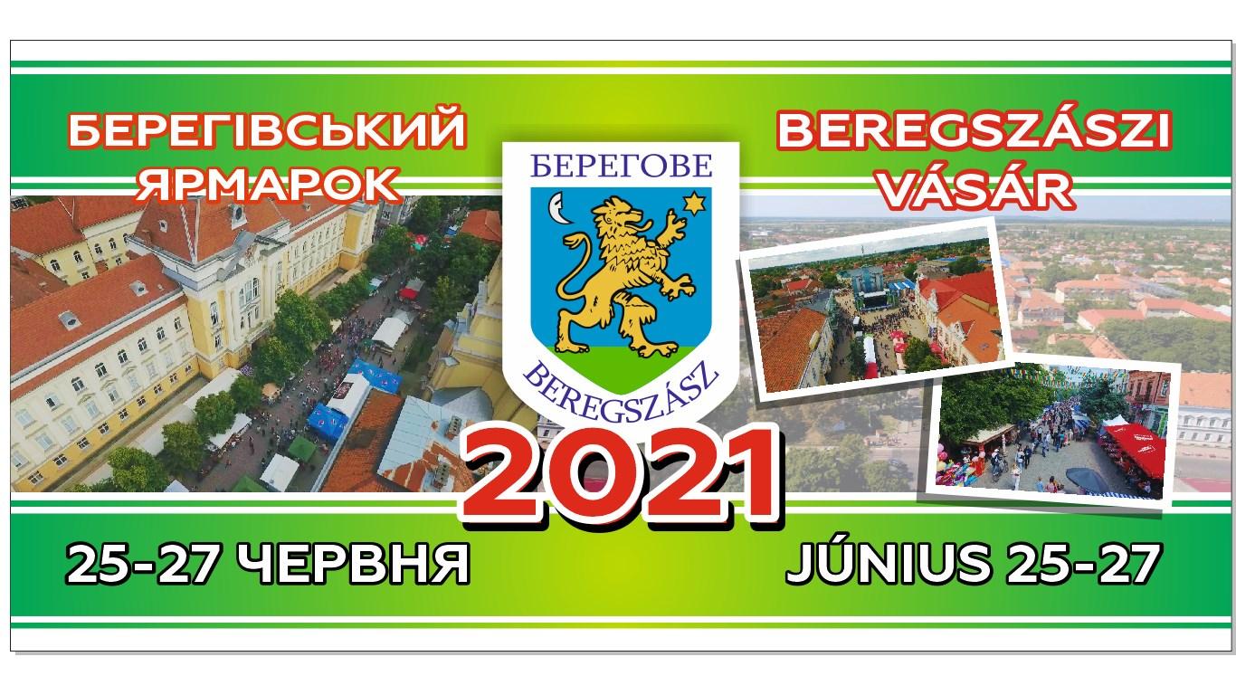 Програмою заходів поділився у Фейсбуці міський голова Золтан Бобяк.