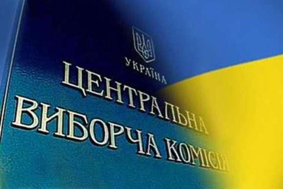 Позачергові вибори були досить несподіваними для українського суспільства, вважають у Центрвиборчкомі.