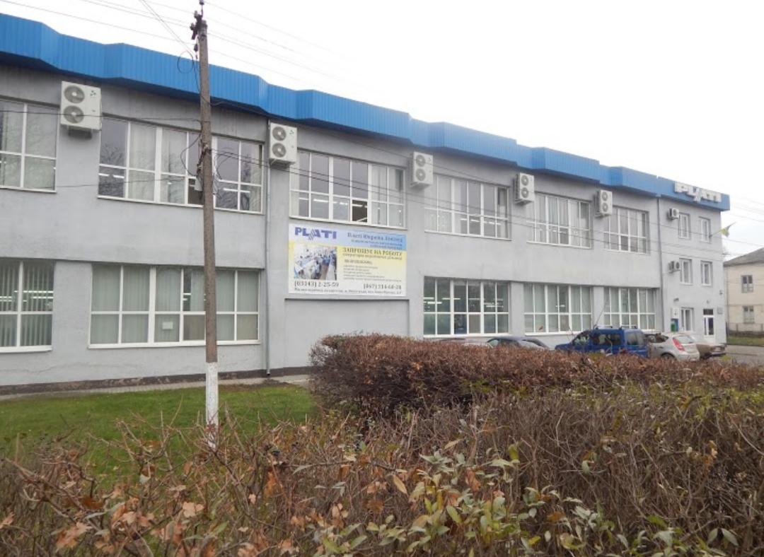 Про це повідомляє державна екологічна інспекція у Закарпатській області.