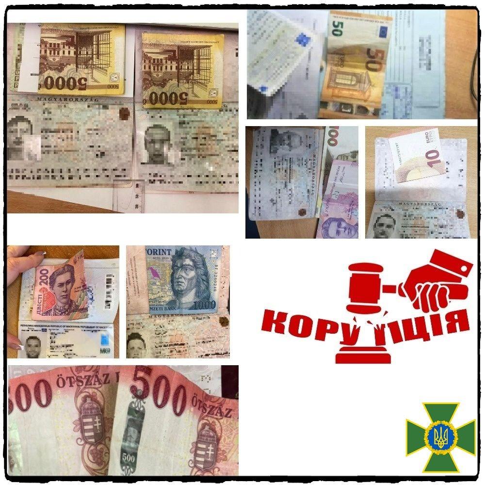 Впродовж минулої доби прикордонникам Мукачівського загону семеро іноземців пропонували грошові винагороди на загальну суму 2000 форинтів, 900 гривень та 60 євро.