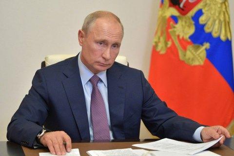 Нова Конституція РФ обнулила президентські терміни.