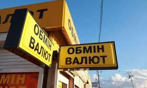 Курс доллара в обменниках киевских банков растет после выходных, свидетельствуют данные BIN.ua.